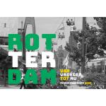 Rotterdam - van vroeger tot nu - Maandkalender 2020