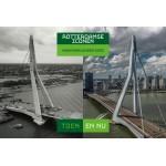 Rotterdam Iconen - toen en nu - Maandkalender 2022